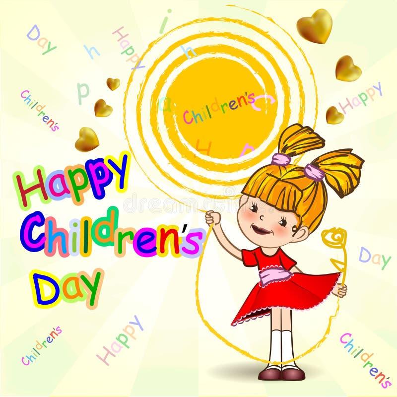 День счастливых детей бесплатная иллюстрация