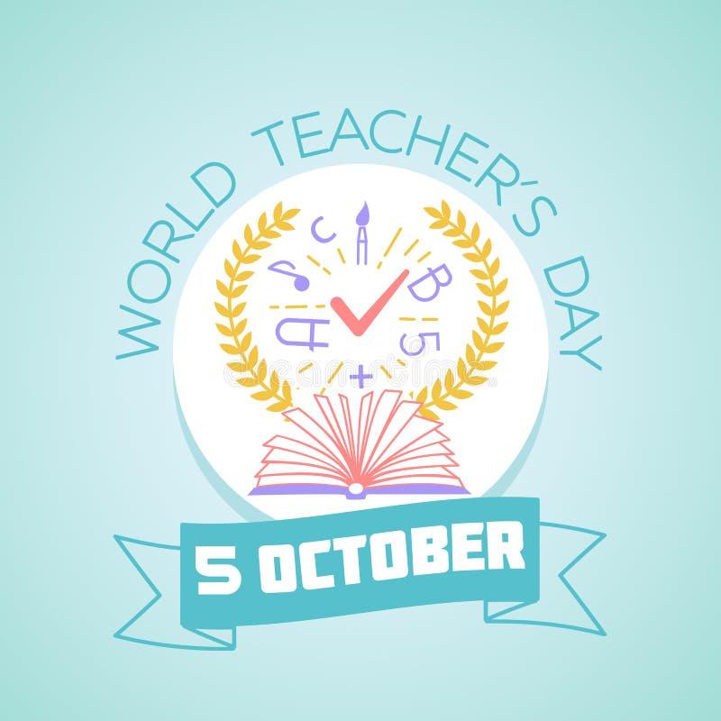 День учителей мира иллюстрация вектора