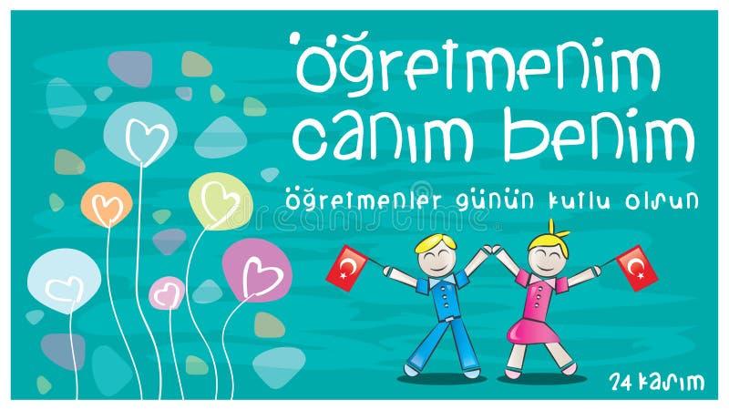 День учителей 24-ое ноября счастливый бесплатная иллюстрация
