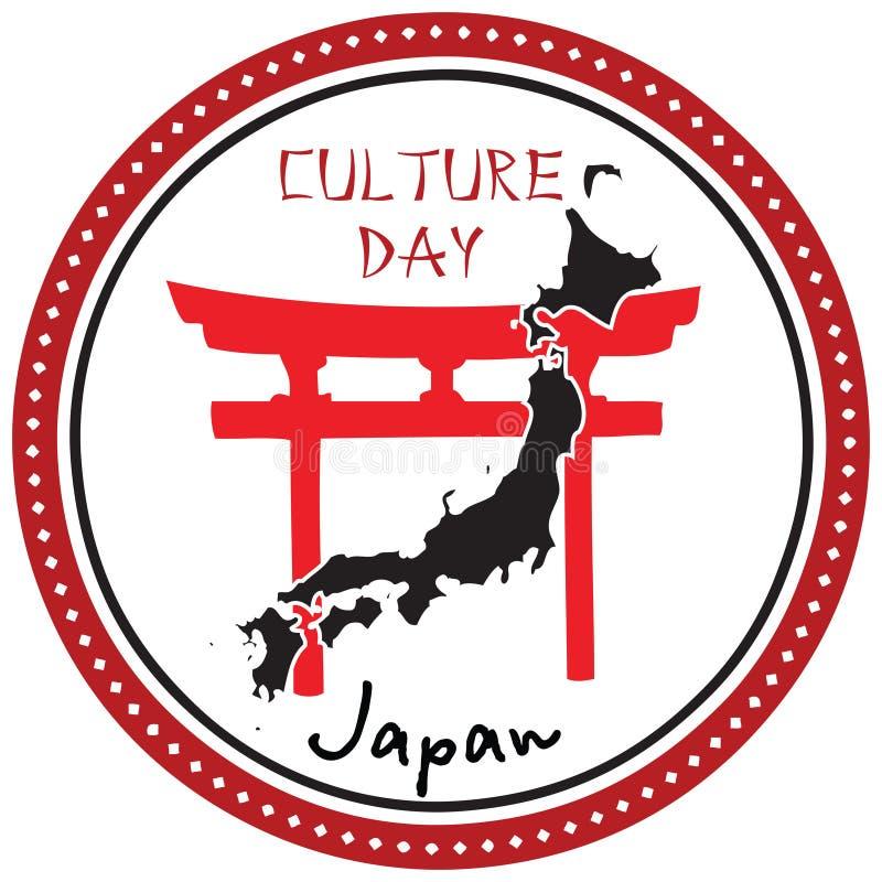 День Япония культуры иллюстрация штока
