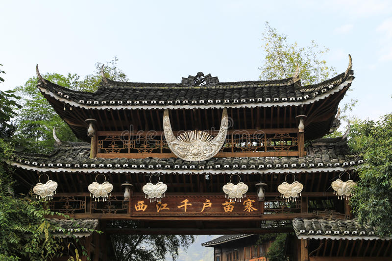 Деревня miao Xijiang в Гуйчжоу, фарфоре стоковое изображение