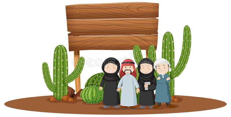 Деревянный знак с арабскими людьми вниз иллюстрация вектора