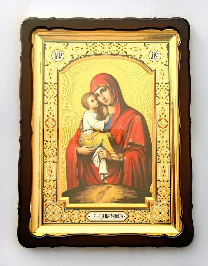 Деревянный христианский значок на белой предпосылке стоковая фотография