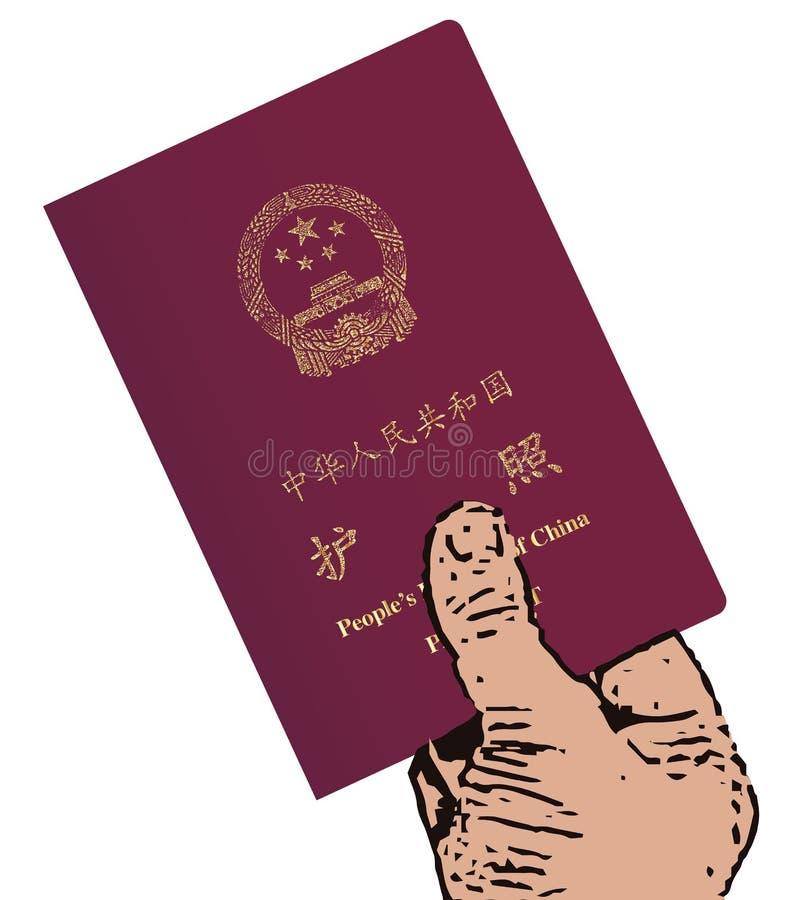 Держать пасспорт Республики людей иллюстрация вектора