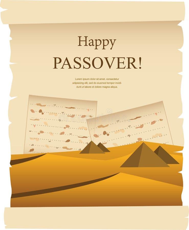 Десерт Египта на acient карточке. карточка еврейской пасхи иллюстрация вектора