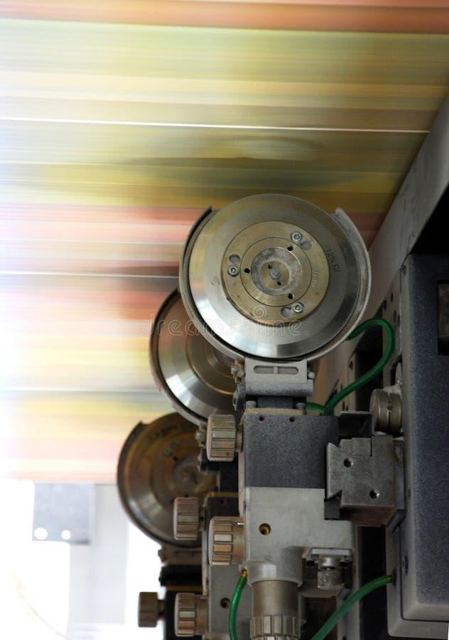 детализируйте смещенную сеть кренов давления стоковое фото rf