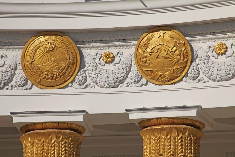 Детали оформления павильона культуры в VDNH VVC, Москва стоковые фото