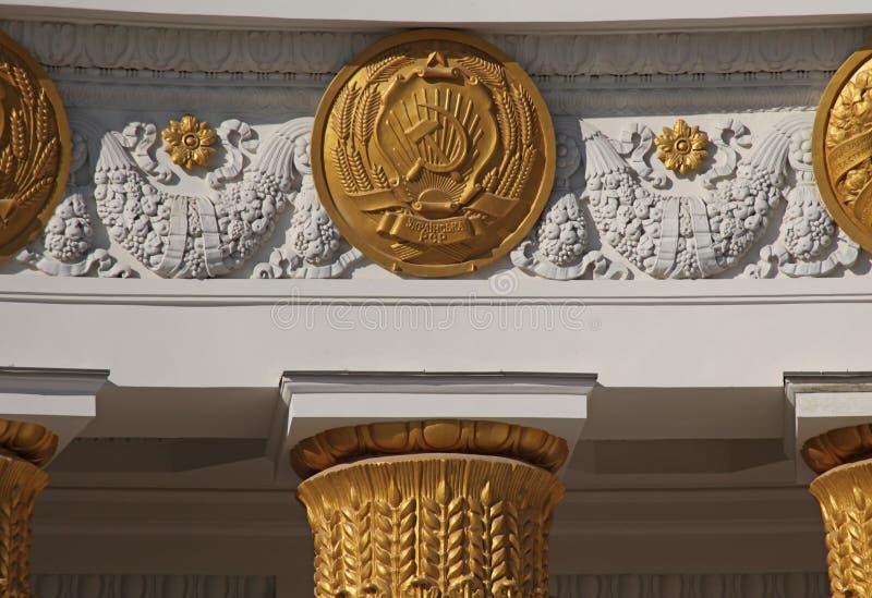 Детали оформления павильона культуры в VDNH VVC, Москва стоковая фотография rf