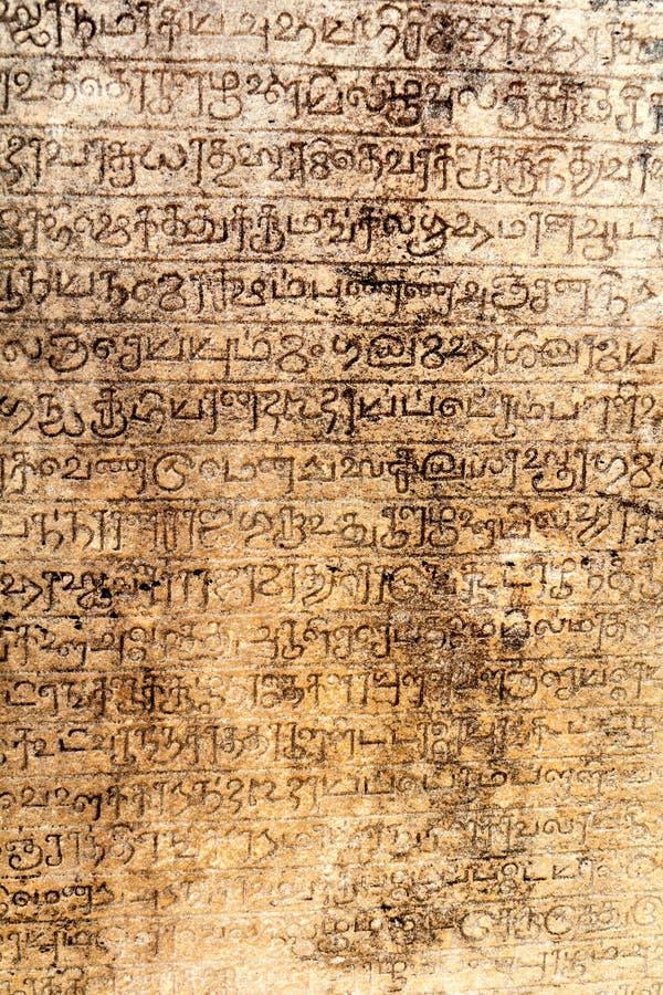 Деталь книги Gal Pota каменной на древнем городе Polonnaruwa, Lan Sri стоковые изображения rf