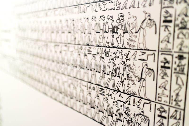 Детали от египетского музея стоковое фото rf
