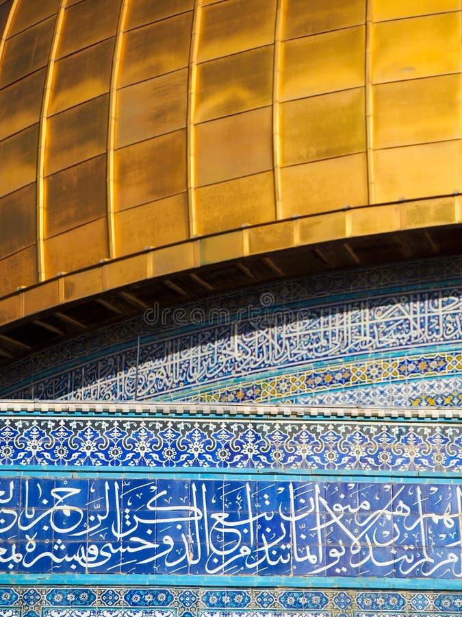 Деталь купола мечети Иерусалима утеса стоковое изображение