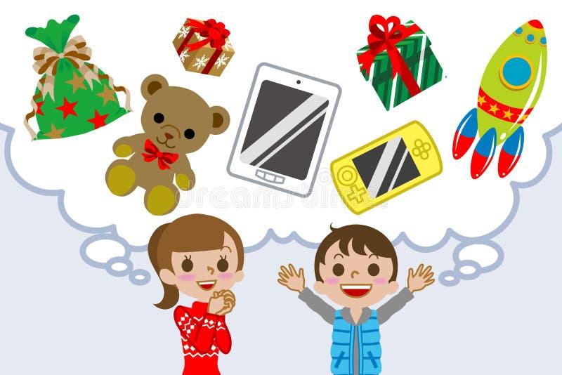 Дети желая подарок иллюстрация вектора
