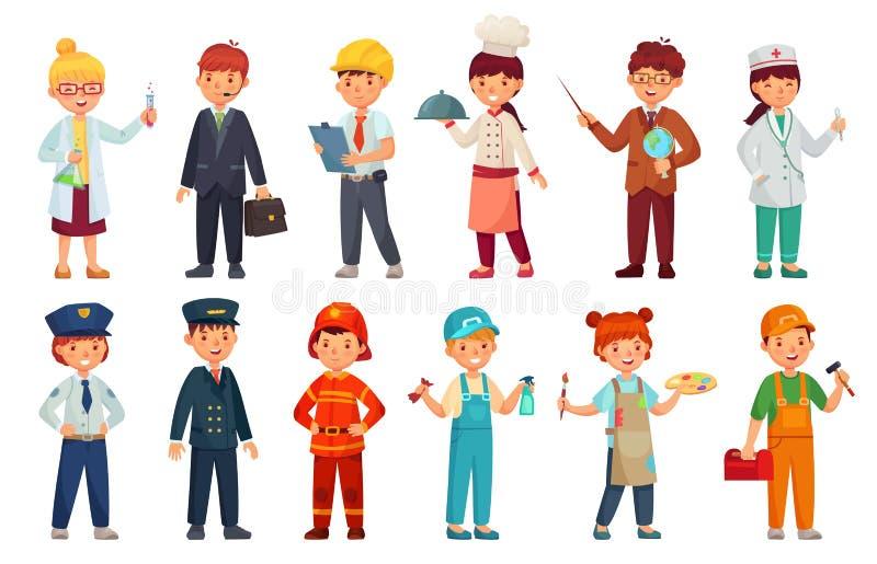 Дети мультфильма в профессиональной форме Обмундирование детей доктора, ребенк бизнесмена и набор вектора работника инженера млад иллюстрация вектора