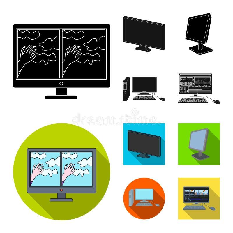 Дизайн вектора знака экрана и компьютера Собрание иллюстрации вектора запаса экрана и модель-макета иллюстрация штока