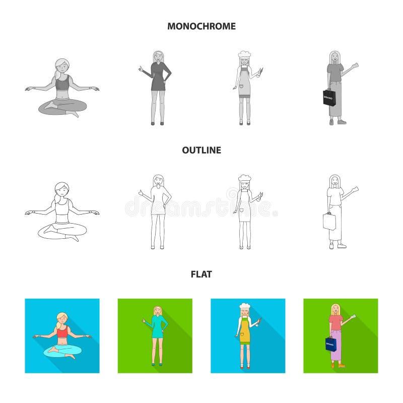 Дизайн вектора значка позиции и настроения Собрание позиции и женский значок вектора для запаса бесплатная иллюстрация