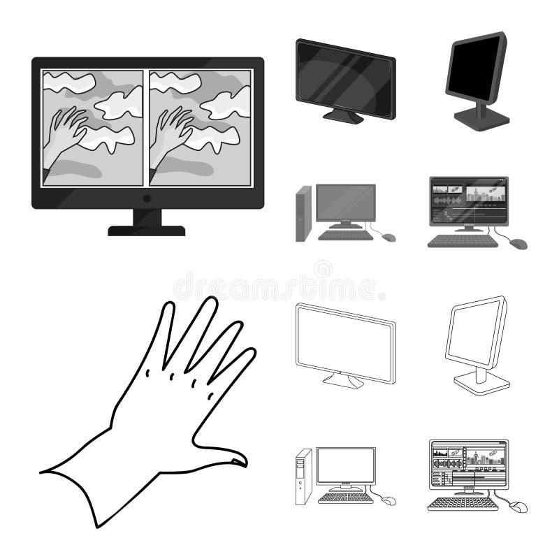 Дизайн вектора логотипа экрана и компьютера Установите иллюстрации вектора запаса экрана и модель-макета иллюстрация вектора