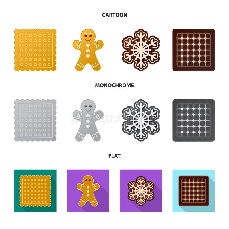 Дизайн вектора печенья и испечь логотип Установите сокращенного названия выпуска акций печенья и шоколада для сети иллюстрация штока