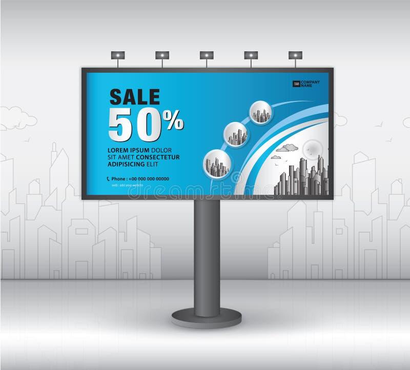 Дизайн вектора шаблона знамени афиши, реклама, реалистическая конструкция для внешней рекламы на предпосылке города, векторе иллюстрация штока