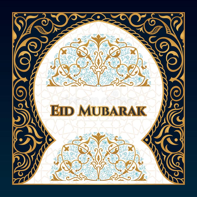 Дизайн вектора шаблона поздравительной открытки исламский для Eid Mubarak - фестиваля иллюстрация штока