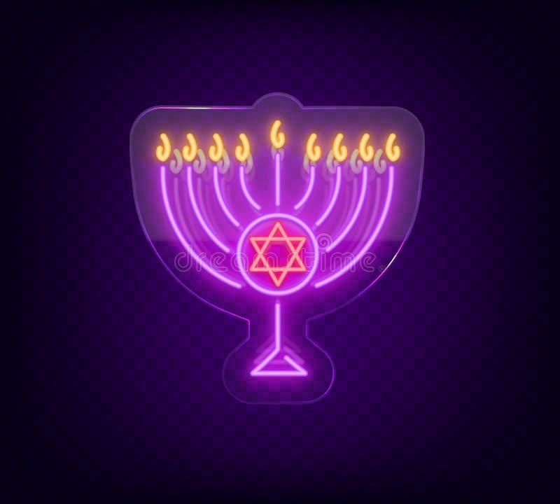 Дизайн вектора Chanukah - счастливая Ханука Неоновая вывеска, яркое светящее знамя для поздравительных открыток праздник еврейски иллюстрация вектора