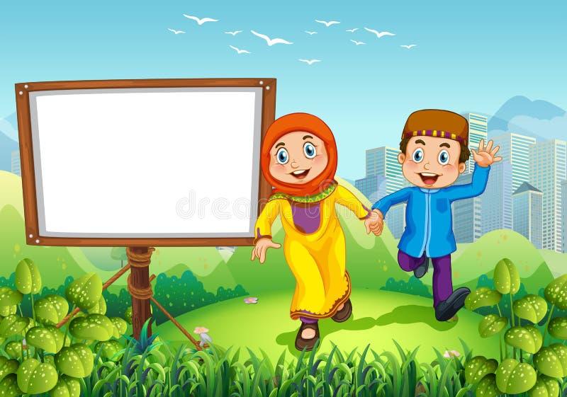 Дизайн границы с мусульманскими парами бесплатная иллюстрация