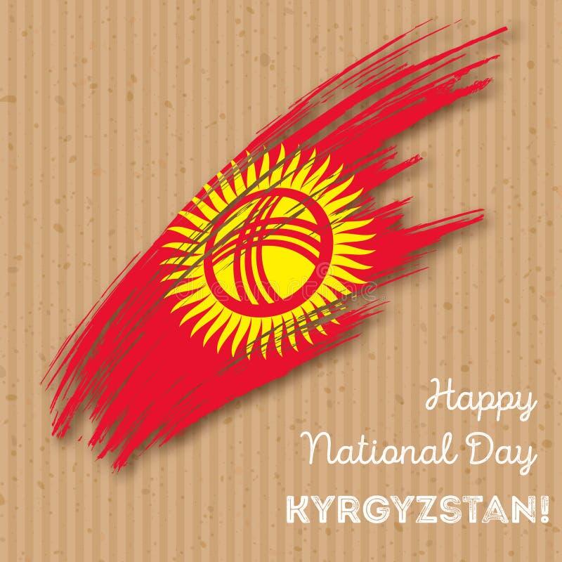 его открытки ко дню независимости кыргызстана этом