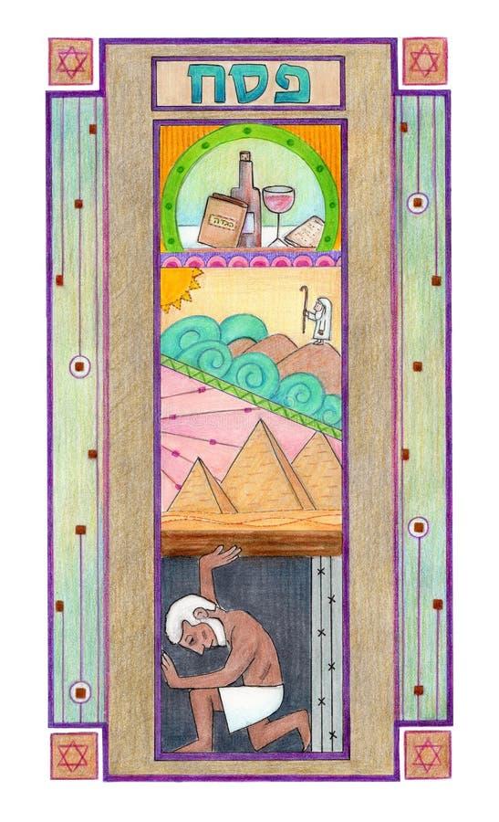 Дизайн еврейской пасхи стоковое изображение
