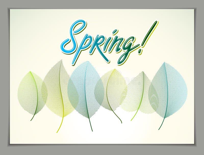 Дизайн знамени весны горизонтальный, зеленый цвет вектора и свежие листья флористическая красивая предпосылка, продажа весны, пла иллюстрация штока