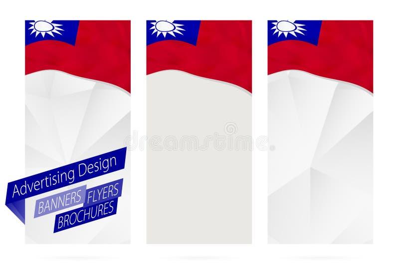 Дизайн знамен, летчиков, брошюр с флагом Тайваня бесплатная иллюстрация