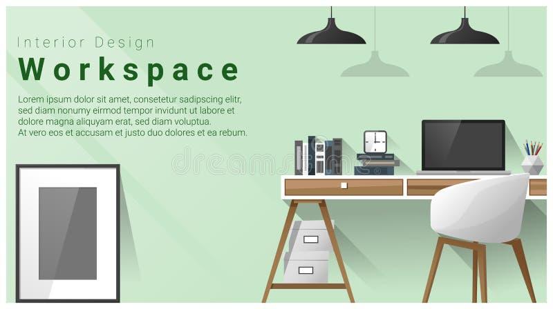 Дизайн интерьера с современной предпосылкой рабочего места иллюстрация вектора