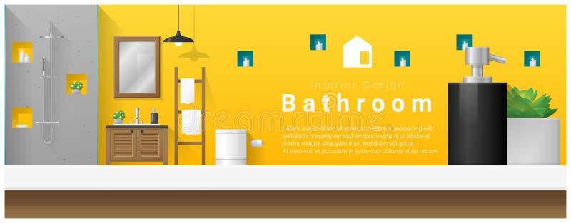 Дизайн интерьера с столешницей и современной предпосылкой ванной комнаты бесплатная иллюстрация