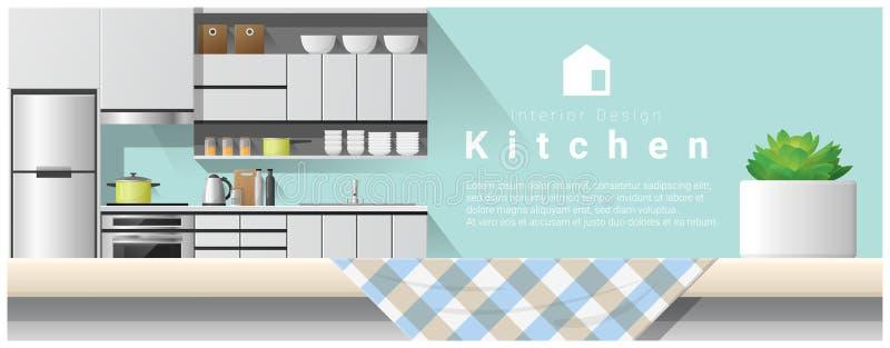 Дизайн интерьера с столешницей и современной предпосылкой кухни иллюстрация вектора