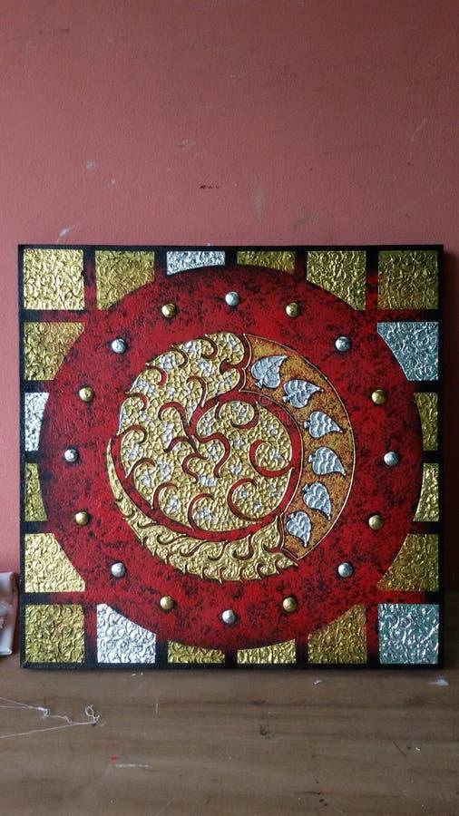 Дизайн искусства Thanakiti никаким 12 стоковое изображение
