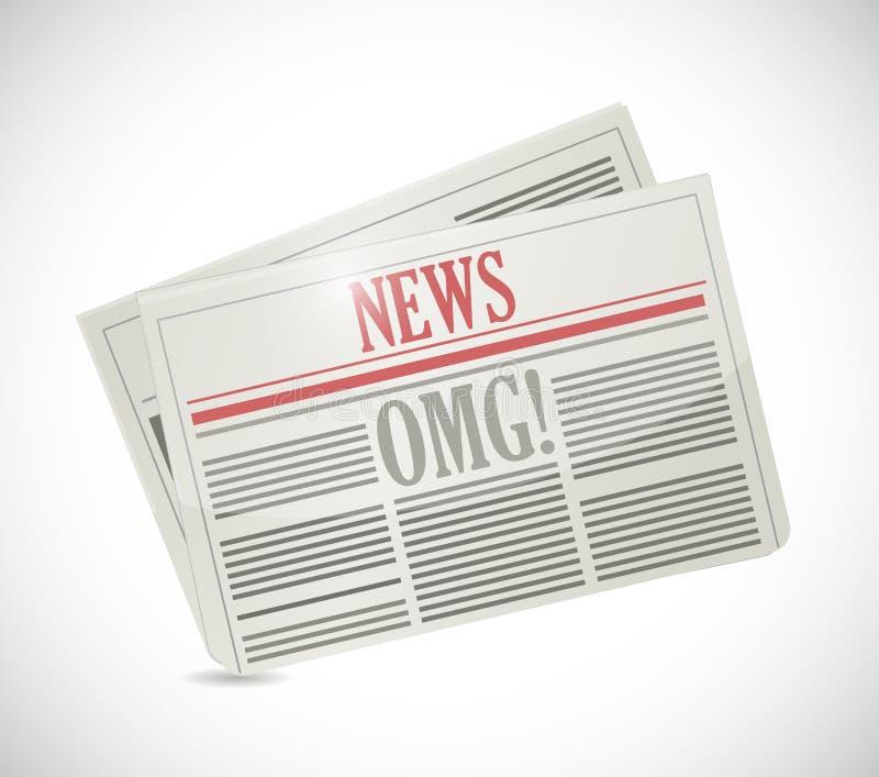 Дизайн иллюстрации новостей Omg иллюстрация вектора