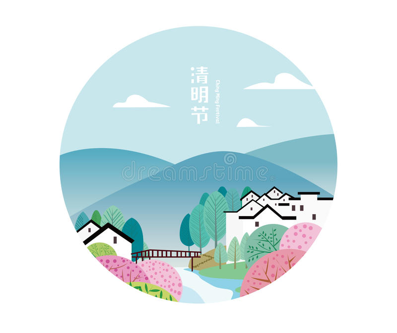 Дизайн иллюстрации фестиваля Qingming иллюстрация вектора