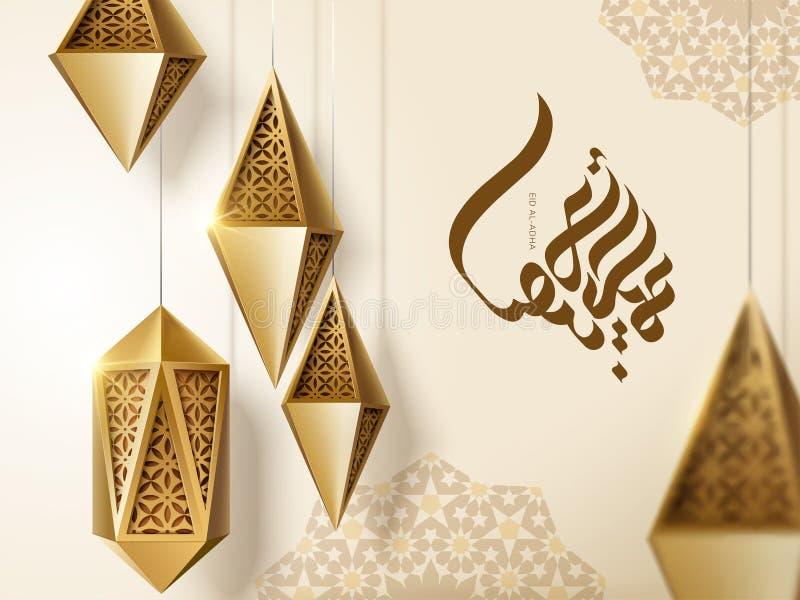 Дизайн каллиграфии al-Adha Eid бесплатная иллюстрация