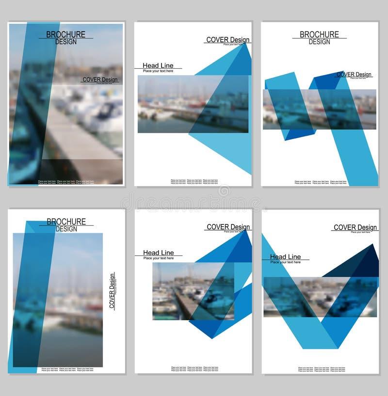 Дизайн крышки брошюры иллюстрация вектора