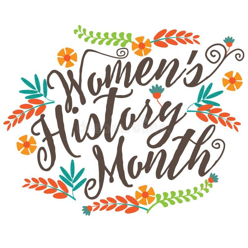 Дизайн классн классного месяца истории женщин иллюстрация вектора