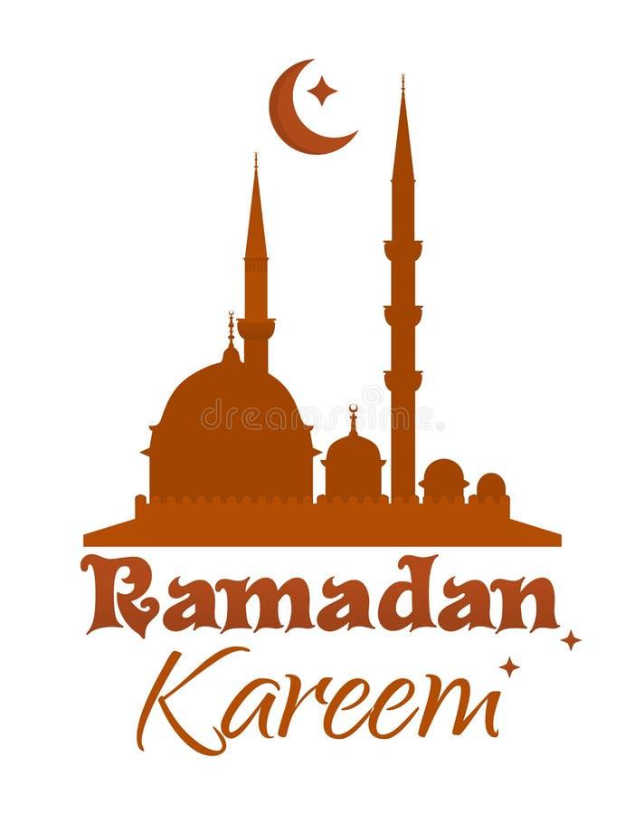 Дизайн логотипа Рамазана Kareem бесплатная иллюстрация