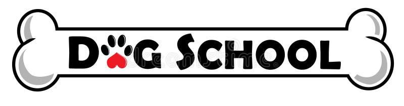 Дизайн логотипа школы собаки иллюстрация вектора