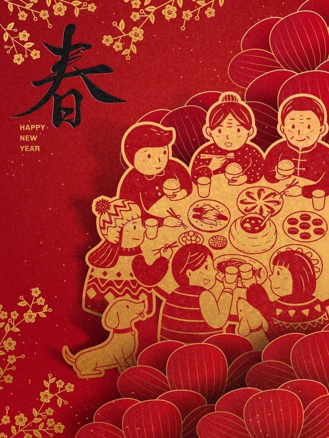 Дизайн Нового Года бумажного искусства китайский иллюстрация вектора