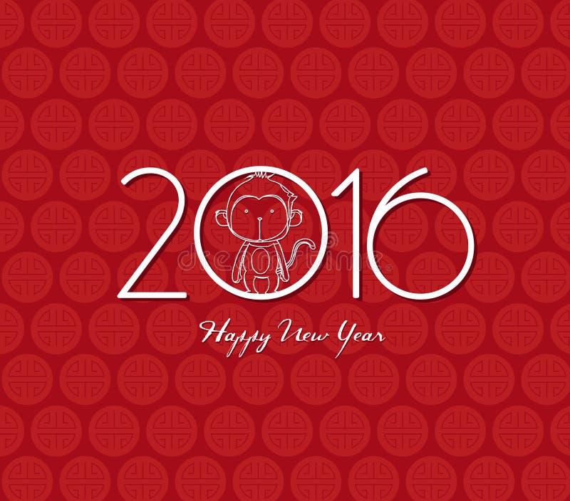 Дизайн обезьяны для китайского торжества 2016 Нового Года иллюстрация вектора