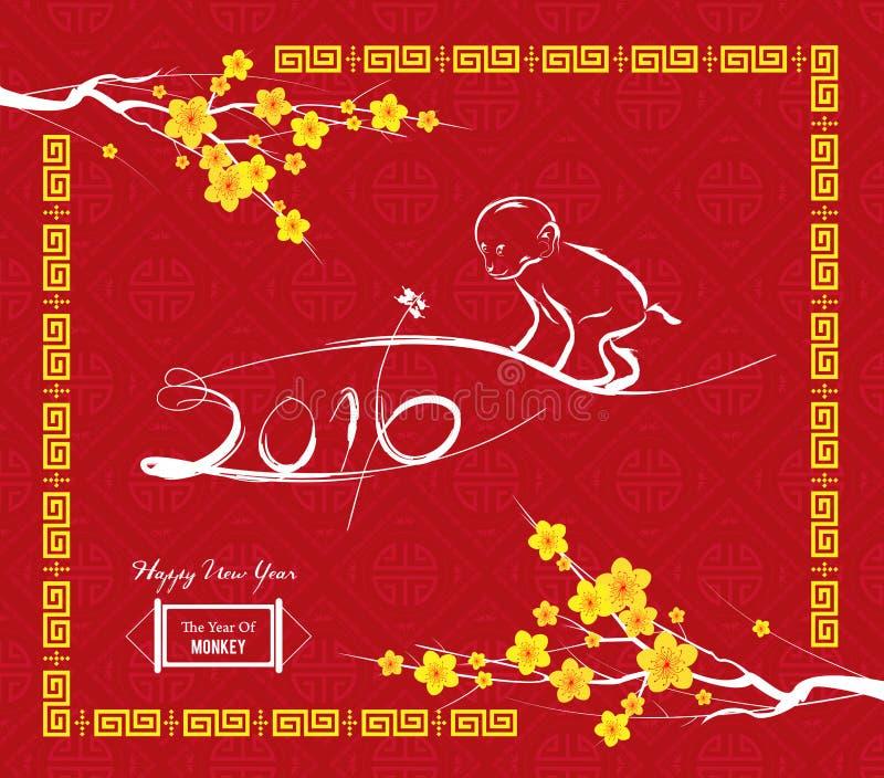 Дизайн обезьяны для китайского торжества Нового Года бесплатная иллюстрация