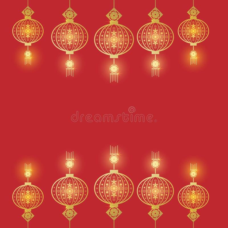 Дизайн партии Нового Года Китайский дизайн вектора Нового Года также вектор иллюстрации притяжки corel Год собаки бесплатная иллюстрация