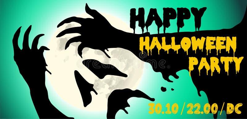 Дизайн плаката рук ужаса партии хеллоуина также вектор иллюстрации притяжки corel иллюстрация штока