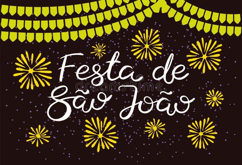 Дизайн плаката Festa Junina иллюстрация вектора