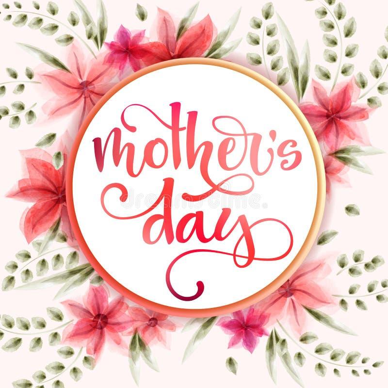 Дизайн поздравительной открытки каллиграфии Дня матери современный иллюстрация вектора