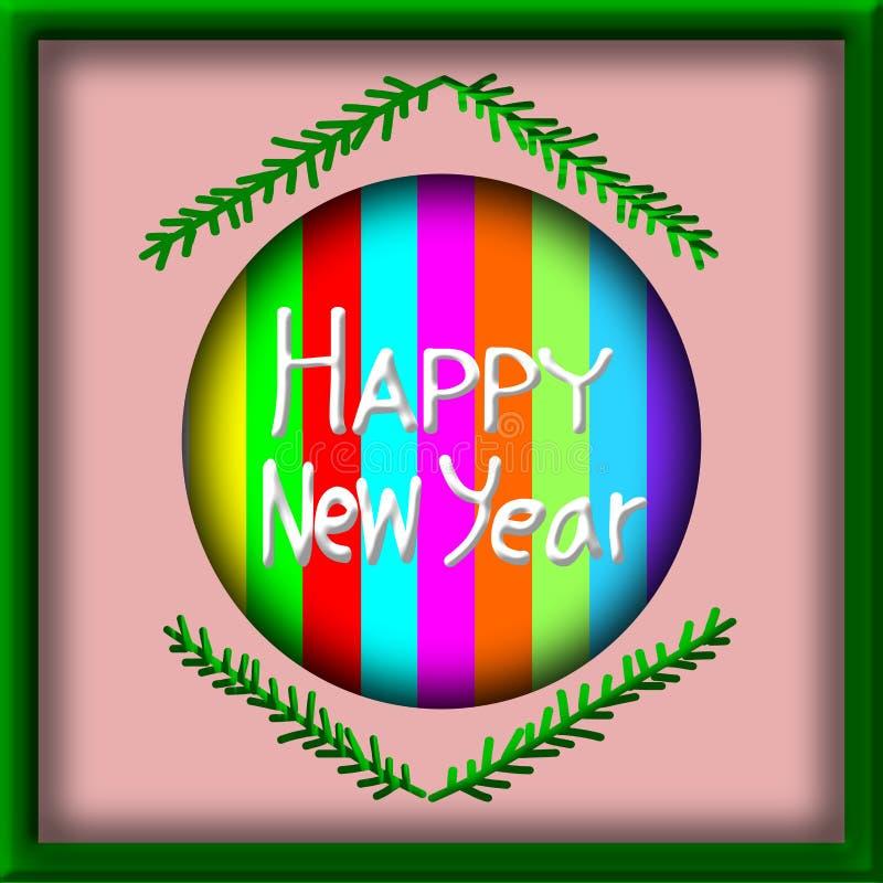 Дизайн поздравительной открытки, счастливый Новый Год в картинной рамке бесплатная иллюстрация