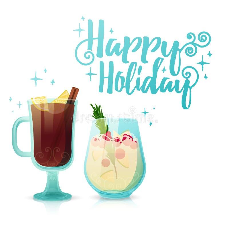 Дизайн праздника сезонного знамени рождества счастливого Шаблон плаката с коктеилем Нового Года Иллюстрация с a иллюстрация штока
