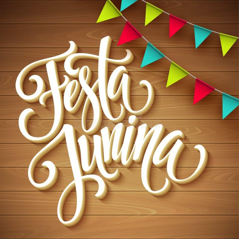 Дизайн приветствию партии Festa Junina также вектор иллюстрации притяжки corel иллюстрация штока